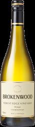 Brokenwood Forest Edge Vineyard Chardonnay