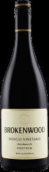 Brokenwood Indigo Vineyard Pinot Noir